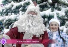 Новогоднее поздравление от «Суханово Парк»