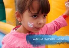 День строителя в Суханово Парк