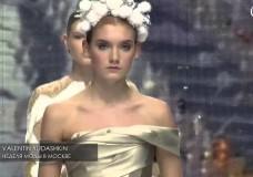 Суханово парк на Moscow Fashion Week