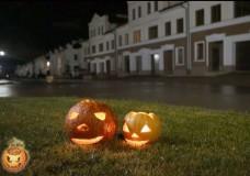 Хэллоуин в «Суханово Парк»