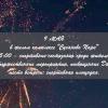 9 мая в Суханово Парк