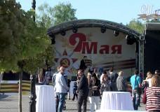В «Суханово Парк» отметили День Победы