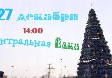 Анонс детского новогоднего праздника