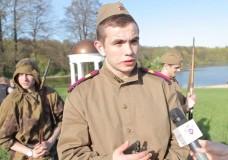Суханово Парк. Празднование 70-летия Победы