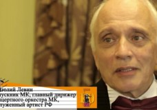 Суханово Парк — партнер празднования юбилея Московской Государственной Консерватории