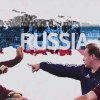 Фан зона ЕВРО 2016 в Суханово Парк